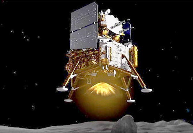 China Chang'e-5 Moon mission probe touches down