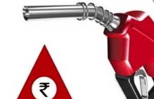 Petrol And Diesel Prices Increase In India