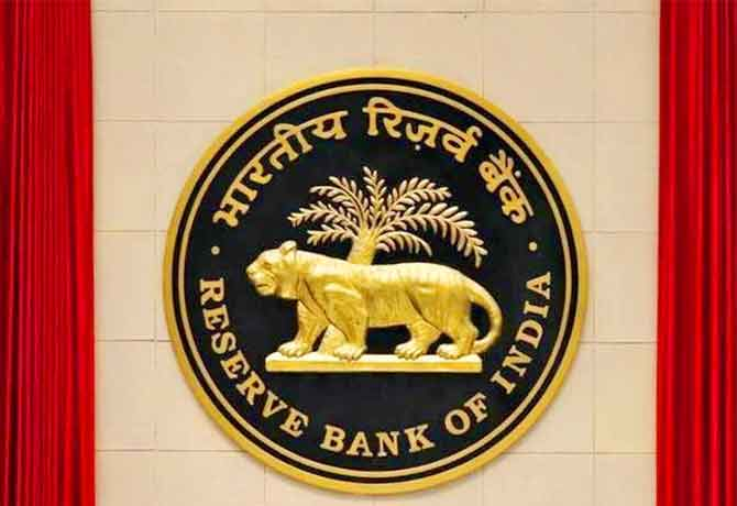 RBI cautions against fraud in the name of KYC updating