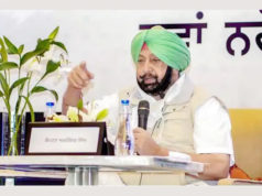 Amarinder is going to form a new party